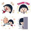 LINEアニメスタンプ「うごく!ちびちびまる子ちゃん」が新登場!