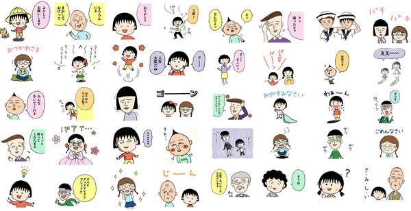 20190711_sakuramomoko_comic2_allyoko.jpg