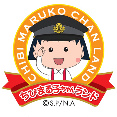 20150727marukotrain_logo.jpg