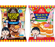 森永製菓「ミルクココアサンドアイス」「ホットケーキサンドアイス」新発売!