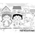 『ねこぱんち124号 '17新年号』で「ちびまる子にゃん」が読切マンガに!