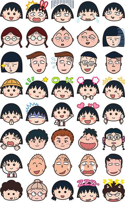20180515_LINEemojimaruko_all_s.jpg