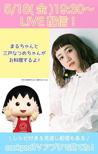 20180518_kokuchi.jpg