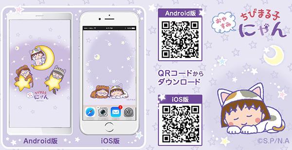20180521_oyasumi.jpg