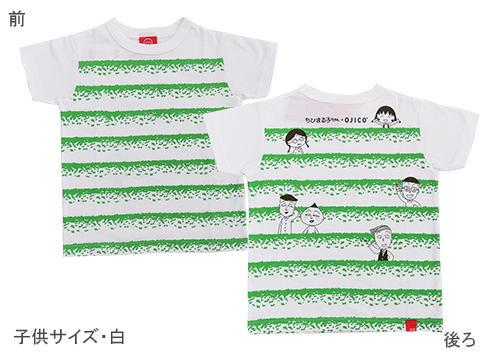 20180523_kids_shiro_00.jpg