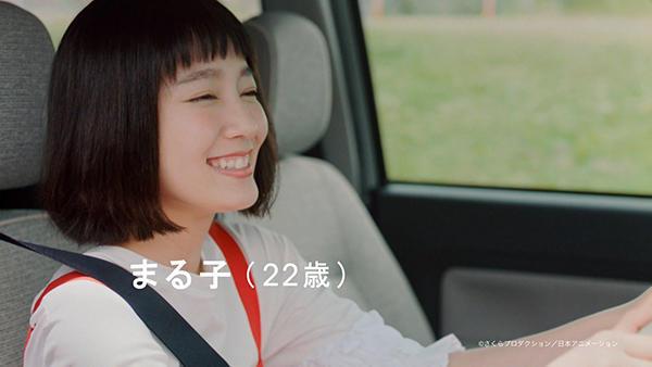 20180625_maruko_tocot.jpg