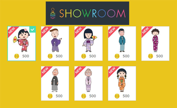 20181225_maruko_show.jpg