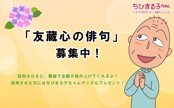 20190327_haiku_04.jpg