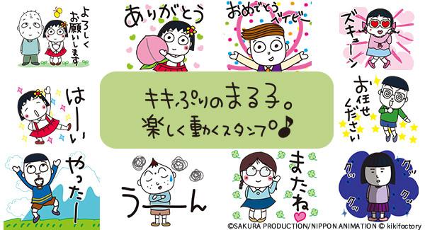 20190613_kikipurimaruko_02.jpg