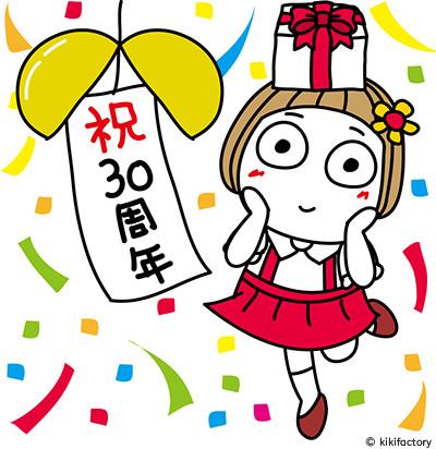 20190613_kikipurimaruko_03.jpg