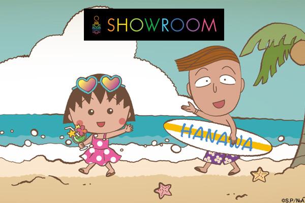 20190702_showroom.jpg