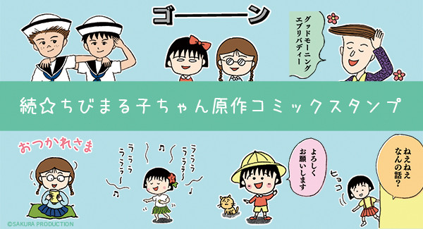 20190711_comic2_kokuchi.jpg