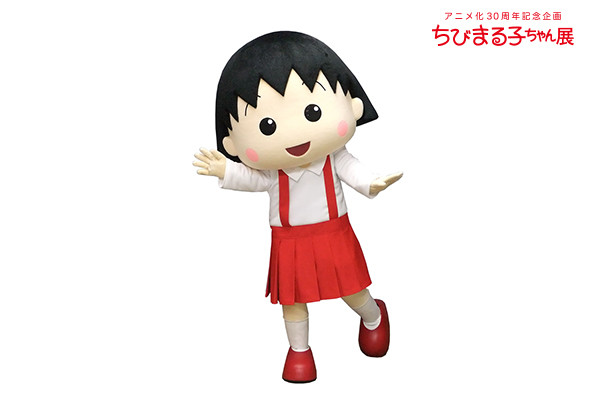 2019080610maruko_greeting.jpg