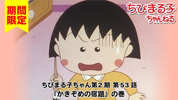 2_53_ths.jpg
