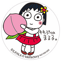 20190607kikipurimaruko_badge.jpg