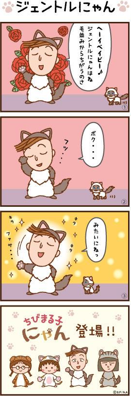 2016_4koma_02_0802.jpg