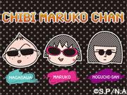 新デザイン「CHIBI MARUKO CHAN(Rock Style)」のグッズ展開が始まるよ。